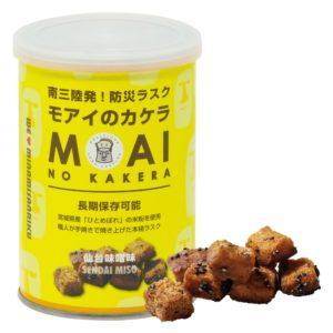 モアイのカケラ 仙台味噌味